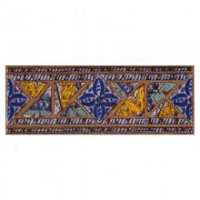 Вставка-подступенник La Balma Azul  Natural 12x33, Decors