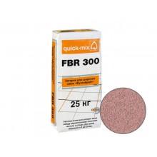 Затирка для широких швов для пола quck-mix FBR 300 Фугенбрайт 3-20 мм, карамель