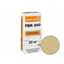 Затирка для широких швов для пола quck-mix FBR 300 Фугенбрайт 3-20 мм, песочно - желтый