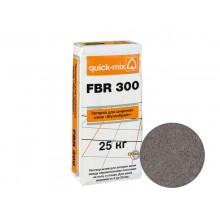 Затирка для широких швов для пола quck-mix FBR 300 Фугенбрайт 3-20 мм, серый