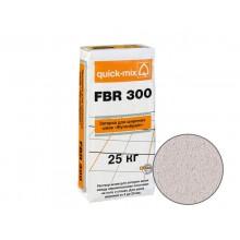 Затирка для широких швов для пола quck-mix FBR 300 Фугенбрайт 3-20 мм, белый