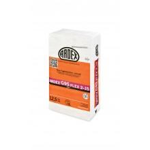 Быстрый цементный  заполнитель для швов ARDEX G9S FLEX 2-15 серебристо-серый / 12,5 кг.