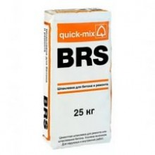 Шпатлевка для бетона и ремонта усиленная волокном до 15 мм Quick-mix BRS
