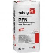Раствор для заполнения швов брусчатки N Quick-mix PFN    бежевый